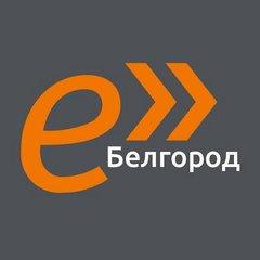 БелгородскаяКурьерскаяСлужба