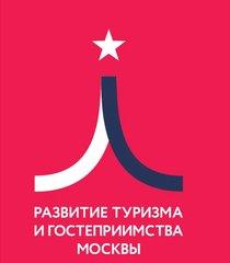 АНО Проектный офис по Развитию Туризма и Гостеприимства Москвы