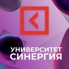 Университет Синергия Казахстан