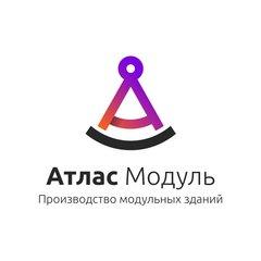 Атлас Модуль