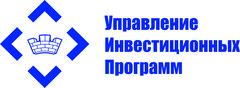 СЗ-Управление инвестиционных программ
