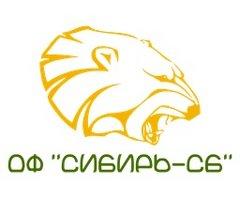 ОФ Сибирь-СБ