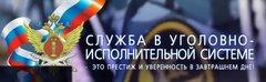 ФКУ ИК-5 ГУФСИН России по Свердловской области