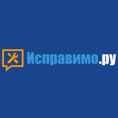 Исправимо.ру