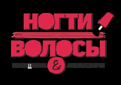 Извольский Игорь Анатольевич