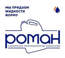 СПК Роман