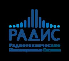 Радиотехнические Инновационные Системы
