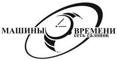 Кудинов Максим Олегович