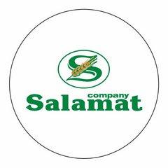 Компания Саламат