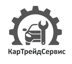 КАРТРЕЙДСЕРВИС