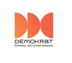 ДемократДентал