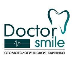 Стоматологическая клиника Doctor Smile