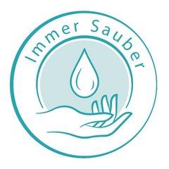 Иммер Саубер