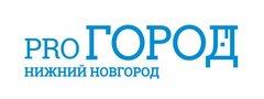 Про Город Нижний Новгород