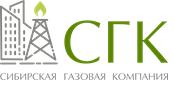 Сибирская газовая компания