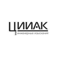 Центр Инженерных Изысканий Артёма Кияева