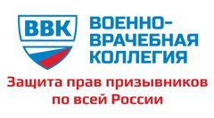 Иркутск ВВК