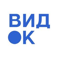 Интернет-агентство видОК