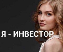 Гогаладзе Ольга Юрьевна