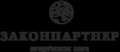 Юридическое Бюро Закон Партнер