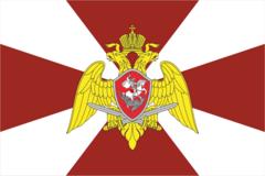 Отдельный батальон полиции № 2 Управления вневедомственной охраны по г. Красноярску