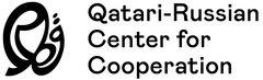 Qatar-Russia