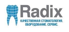 Радикс-П