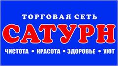 Сиротина Галина Евгеньевна