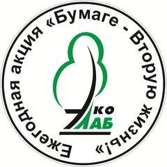 Уросов Александр Вениаминович