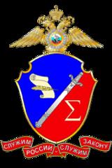Главный информационно-аналитический центр МВД России