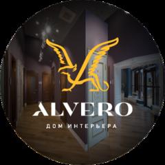 Альверо