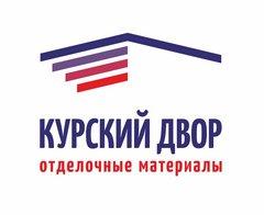 Торговый дом Курский Двор