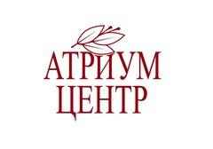 Атриум центр
