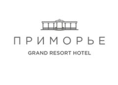 Grand Resort Hotel «Приморье»