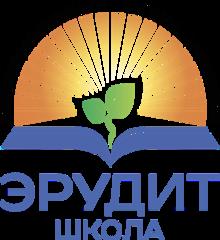 ОЧУ Школа Эрудит