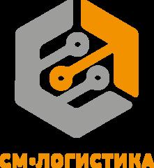 СМ-Логистика