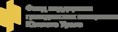 ФОНД ЦЕНТР ПОДДЕРЖКИ ГРАЖДАНСКИХ ИНИЦИАТИВ И РАЗВИТИЯ НЕКОММЕРЧЕСКОГО СЕКТОРА ЭКОНОМИКИ ЧЕЛЯБИНСКОЙ ОБЛАСТИ