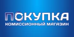 Булатников Владимир Юрьевич