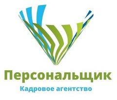 Агентство кадровых решений Персональщик