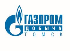 Газпром добыча Томск