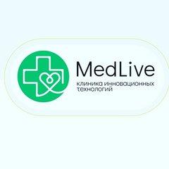 Клиника инновационных технологий MedLive