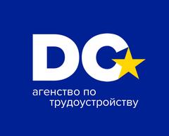 Предприятие ДОКУМЕНТ ЦЕНТР