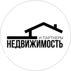 Недвижимость и партнеры