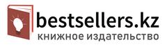 Bestsellers.kz