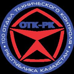 ОТК- РК