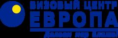 Визовый центр ЕВРОПА