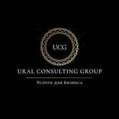 URAL CONSULTING GROUP
