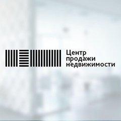 Центр Продажи Недвижимости