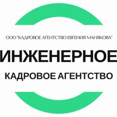 Кадровое агентство Евгения Манякова