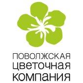 Ганичкин Алексей Викторович (Поволжская цветочная компания)